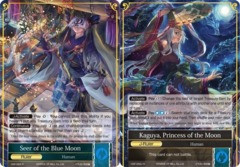 Seer of the Blue Moon // Kaguya, Princess of the Moon - CMF-052-J - Rare - 2nd Printing
