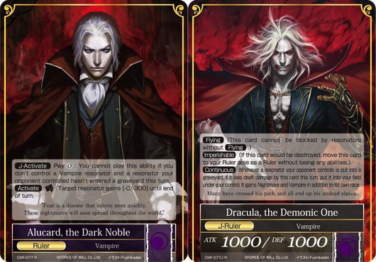 Alucard, the Dark Noble // Dracula, the Demonic One - CMF-077-J - R - 2nd Printing