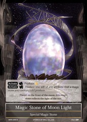Magic Stone of Moon Light - MPR-099 - R - 2nd Printing