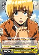 Confused Feelings Armin - AOT/S35-E016 - C