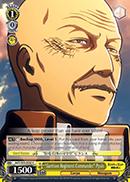 Garrison Regiment Commander Pyxis - AOT/S35-E022 - C