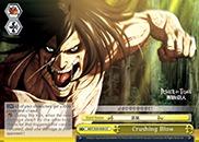 Crushing Blow - AOT/S35-E030 - CC