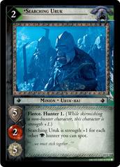 Searching Uruk