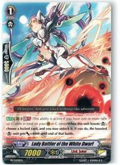 Lady Battler of the White Dwarf - PR/0209EN - PR