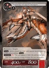 Gliding Dragon Knight - TAT-029 - C - 2nd Printing