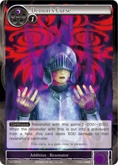 Demon's Curse - TAT-077 - C - 2nd Printing