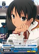 Rin's Classmate, Kaede Makidera - FS/S34-E092 - C