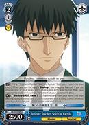 Reticent Teacher, Soichiro Kuzuki - FS/S34-E095 - C