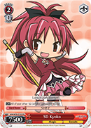 SD Kyoko - MM/W35-E105 - PR