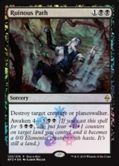 Ruinous Path (Battle for Zendikar Buy-a-Box Promo)