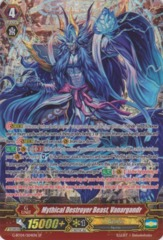 Mythical Destroyer Beast, Vanargandr - G-BT04/S04EN - SP
