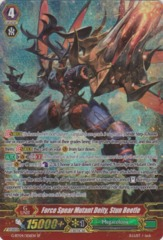 Force Spear Mutant Deity, Stun Beetle - G-BT04/S06EN - SP