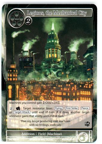 Leginus, the Mechanical City - SKL-086 - U - 1st Edition