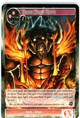 Flame King's Shout - SKL-025 - C - 1st Edition (Foil)