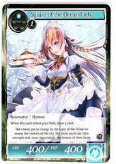 Squire of the Ocean Lady - SKL-045 - C - 1st Edition (Foil)