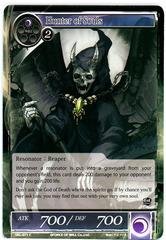 Hunter of Souls - SKL-071 - C - 1st Edition (Foil)