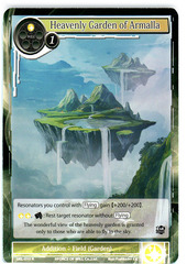 Heavenly Garden of Armalla - SKL-010 - R - 1st Edition (Foil)