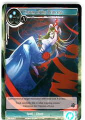 Charm of the Princess - SKL-036 - R - 1st Edition (Foil)
