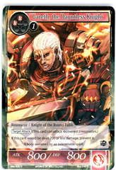 Gareth, the Dauntless Knight - SKL-026 - U - 1st Edition (Foil)