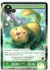 Afanc, the Phantom Beast - SKL-050 - U - 1st Edition (Foil) on Channel Fireball