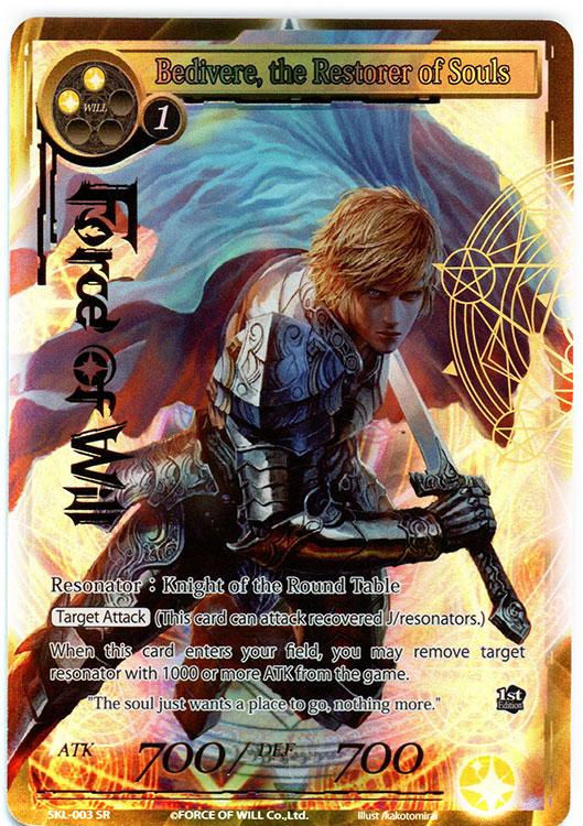 Bedivere, the Restorer of Souls - SKL-003 - SR - 1st Edition - Full Art