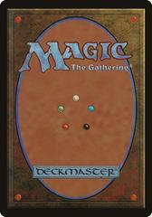 Duel Decks: Izzet vs Golgari - 1lb Bulk Cards