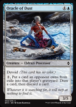 Oracle of Dust - Foil