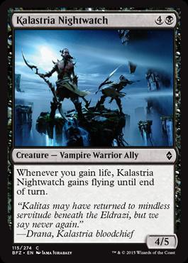 Kalastria Nightwatch - Foil