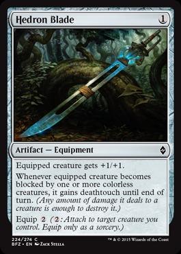 Hedron Blade - Foil