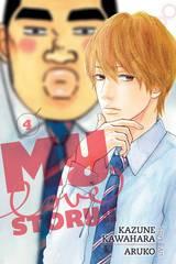 My Love Story Graphic Novel Vol 04