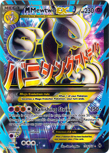 Mega Mewtwo EX 159162 Full Art