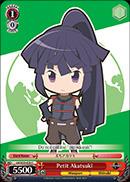Petit Akatsuki - LH/SE20-E20 - C