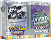 Pokemon 2006 World Championships Deck - Hiroki Yano (B-L-S)