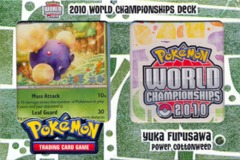 Pokemon 2010 World Championships Deck - Yuka Furusawa (Power Cottonweed)