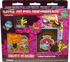2012 World Championships Deck - Shuto Itagaki Terraki-Mewtwo Deck