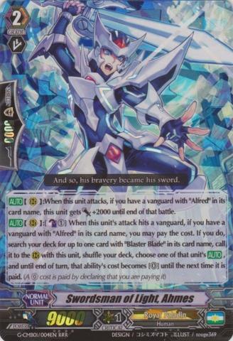 Swordsman of Light, Ahmes - G-CMB01/004EN - RRR