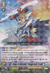 King of Knights' Vanguard, Ezzell - G-CMB01/013EN - R