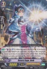 Rotary Sage, Belk - G-CMB01/027EN - C on Channel Fireball