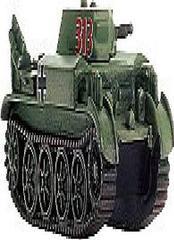 #029 Panzer II (F) Flamingo