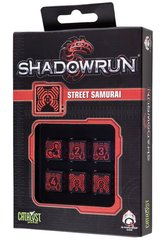 Shadowrun Street Samurai Dice Set (6)