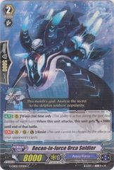 Recon-in-force Orca Soldier - G-CB02/030EN - C