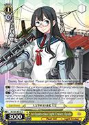 1st Oyodo-class Light Cruiser, Oyodo - KC/S31-E014 - U