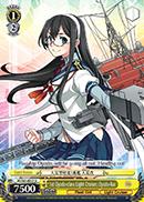1st Oyodo-class Light Cruiser, Oyodo-Kai - KC/S31-E017 - U