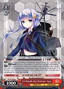 3rd Mutsuki-class Destroyer, Yayoi - KC/S31-E068 - C