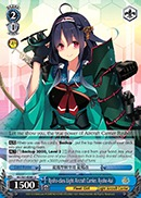 Ryuho-class Light Aircraft Carrier, Ryuho-Kai - KC/S31-E085 - U