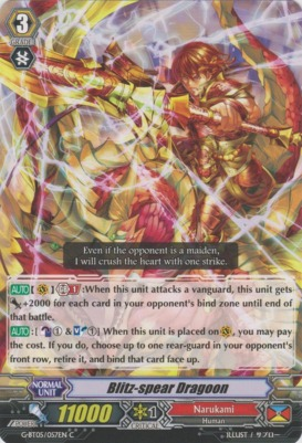 Blitz-spear Dragoon - G-BT05/057EN - C