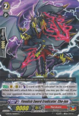 Fiendish Sword Eradicator, Cho-Jun - G-BT05/060EN - C