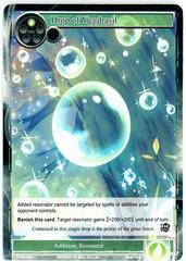 Drop of Yggdrasil - TTW-056 - C - 1st Edition