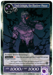 Dark Melgis, the Shadow Flame - TTW-081 - U - 1st Edition