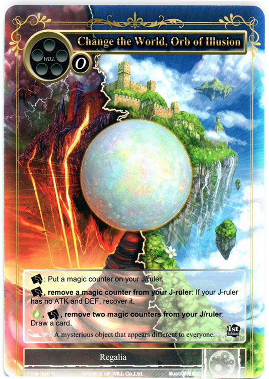 Change the World, Orb of Illusion - TTW-096 - R - 1st Edition